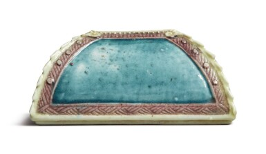 View 5. Thumbnail of Lot 1127. A SQUARE-SECTION TURQUOISE AND AUBERGINE-GLAZED WATERPOT, QING DYNASTY, 19TH CENTURY.