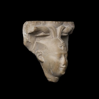 View 2. Thumbnail of Lot 36. An Egyptian Limestone Head of a King, early Ptolemaic Period, circa 304-350 B.C..