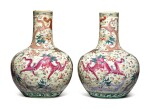 A PAIR OF FAMILLE-ROSE 'NINE DRAGON' VASES (TIANQIUPING), REPUBLIC PERIOD