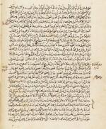 ABU'L-FADL 'IYAD IBN MUSA 'IYAD AL-YAHSUBI (D.1149-50 AD), KITAB AL-SHIFA' FI TA'RIF HUQUQ AL-MUSTAFA ('THE RESTORATION TO HEALTH IN THE EXPLANATION OF THE PREROGATIVES OF THE ELECT'), A BIOGRAPHY OF THE PROPHET MUHAMMAD, COPIED BY 'ABDALLAH AL-SHIBYANI AL-BAGHDADI, SYRIA, DAMASCUS, MAMLUK, DATED 763 AH/1361-62 AD