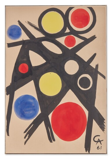 View 2. Thumbnail of Lot 486. ALEXANDER CALDER | BLACK STRUCTURE WITH DISCS.