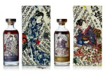輕井澤藍金藝妓套裝40年Karuizawa 40 Year Old Blue & Gold Geisha (2 BT70)