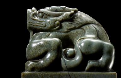View 7. Thumbnail of Lot 3601. A superb imperial green jade memorial seal of the Yongle Empress Wen Ming dynasty, Hongxi period | 明洪熙 永樂仁孝文皇后青玉龍鈕諡寶 印文:……天齊聖文皇后寶.
