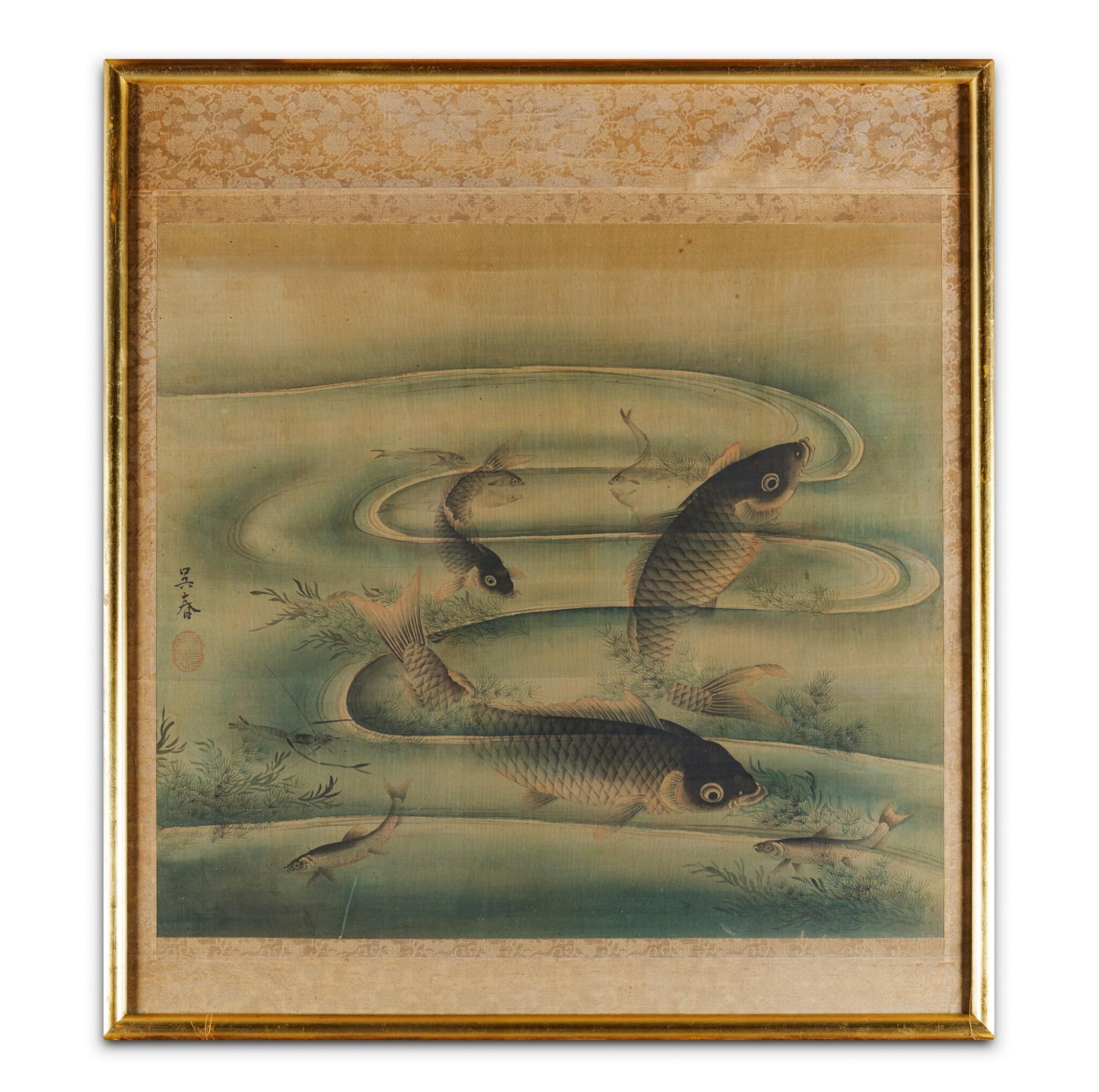 View full screen - View 1 of Lot 264. Avec la signature de Matsumura Goshun Les carpes | 松村吳春(款) 鯉魚圖 | With the signature of Matsumura Goshun.