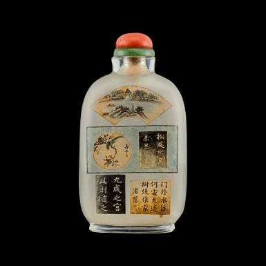 View 1. Thumbnail of Lot 1018. An inside-painted glass 'hundred antiques' snuff bottle By Ma Shaoxuan, dated guimao year, corresponding to 1903   癸卯(1903年) 馬少宣作玻璃內畫題詩百歲圖鼻煙壺.