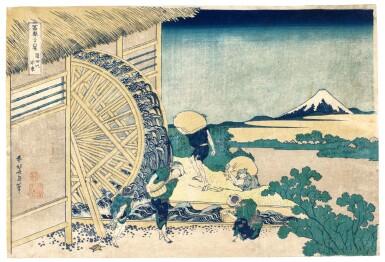 KATSUSHIKA HOKUSAI (1760-1849) THE WATERWHEEL AT ONDEN (ONDEN NO SUISHA) |...