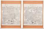 Ferdinand Verbiest | Kunyu quantu [A Complete Map of the World]. Beijing 1674, reprinted Seoul, c.1860 or c.1930