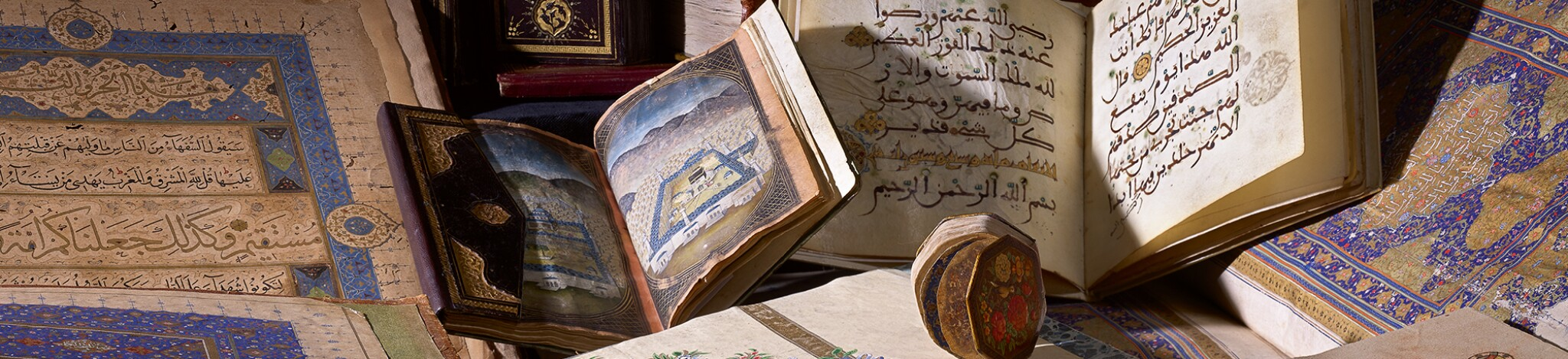 THE SHAKERINE COLLECTION: Calligraphy in Qur'ans and other Manuscripts