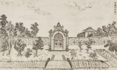 View 5. Thumbnail of Lot 362. A SET OF TWENTY PRINTS OF PALACES, PAVILIONS AND GARDENS AT YUANMING YUAN | 巴黎、1977年 《郎世寧圓明園西洋樓》 一組二十幅 水墨紙本.