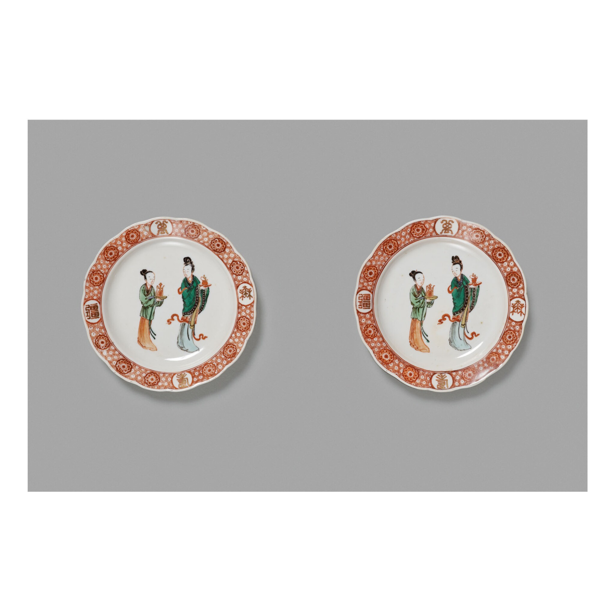 View full screen - View 1 of Lot 107.  A PAIR OF SMALL FAMILLE-VERTE 'BIRTHDAY' DISHES,  KANGXI MARKS AND PERIOD.