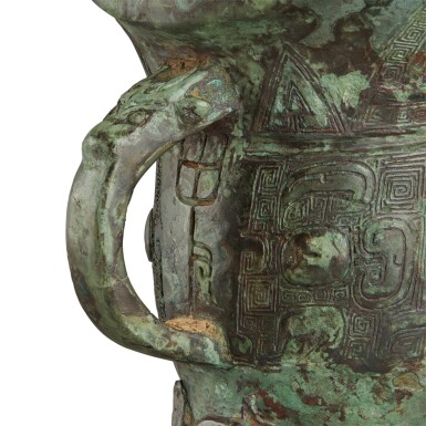 View 5. Thumbnail of Lot 3. A rare archaic bronze ritual wine vessel (Jiao), Late Shang dynasty | 商末 史角.
