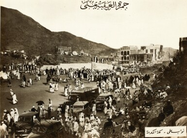 View 1. Thumbnail of Lot 171. Mecca and Medina. Forty photographs and twenty-four photograph postcards on mounts.