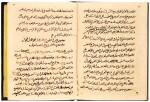SA'D IBN MANSUR IBN KAMMUNA BAGHDADI AL-ISRA'ILI (1215-84), KITAB TALKHIS LUBAB AL-MANTIQ WA KHULASAT AL-HIKMAH (A TREATISE ON LOGIC), NEAR EAST, DATED 675 AH/1276 AD