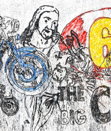 View 5. Thumbnail of Lot 40. The Last Supper (The Big C) II (inspired by Andy Warhol)   最後的晚餐(THE BIG C) II(靈感自安迪·沃荷 ).