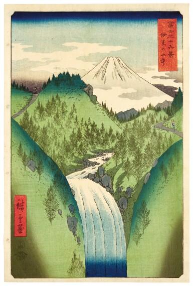 View 7. Thumbnail of Lot 20. UTAGAWA HIROSHIGE I (1797–1858), EDO PERIOD, 19TH CENTURY | A COMPLETE SET OF THIRTY-SIX VIEWS OF MT. FUJI (FUJI SANJÛ-ROKKEI).
