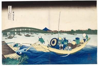 KATSUSHIKA HOKUSAI (1760-1849) VIEWING SUNSET OVER RYOGOKU BRIDGE...