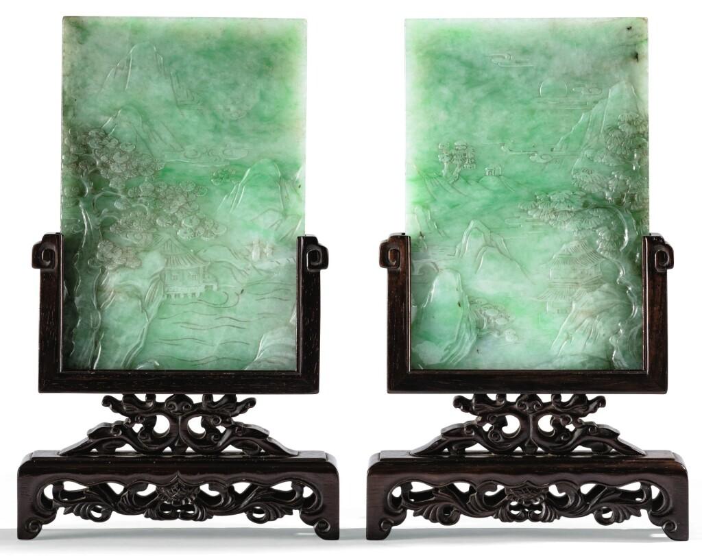 PAIRE DE PETITS ÉCRANS DE TABLE EN JADÉITE DYNASTIE QING, XIXE SIÈCLE | 清十九世紀 翠玉雕山水紋硯屏一對 | A pair of jadeite table screens, Qing Dynasty, 19th century
