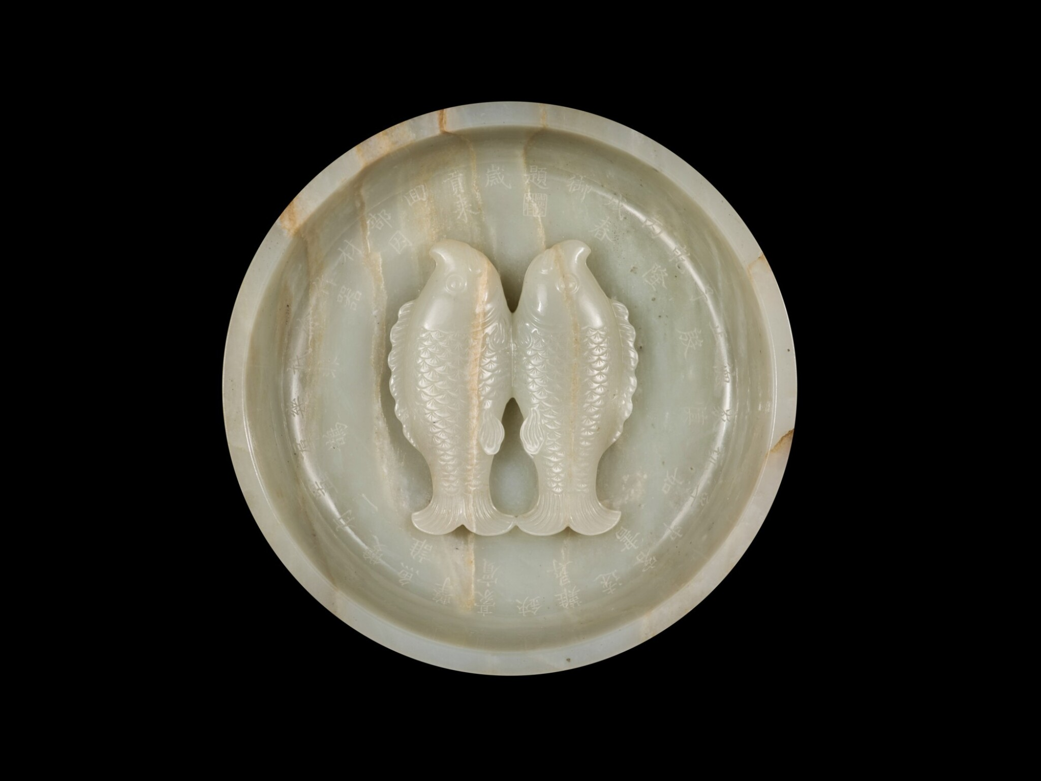 View full screen - View 1 of Lot 62. An extremely rare inscribed archaistic celadon jade 'twin fish' basin, Mark and period of Qianlong | 清乾隆 青玉雕雙魚盤 《大清乾隆倣古》款.