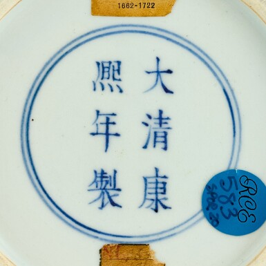 View 2. Thumbnail of Lot 120. A RARE COPPER-RED GLAZED MEIPING MARK AND PERIOD OF KANGXI | 清康熙 紅釉梅瓶 《大清康熙年製》款.