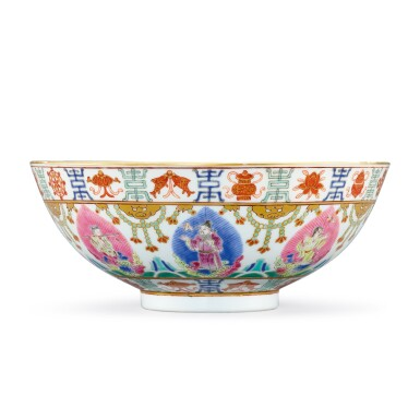 View 2. Thumbnail of Lot 121. A FAMILLE-ROSE 'EIGHT IMMORTALS' BOWL MARK AND PERIOD OF XIANFENG | 清咸豐 粉彩八仙萬壽紋盌 《大清咸豐年製》款.
