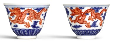 A PAIR OF UNDERGLAZE-BLUE AND IRON-RED DECORATED 'DRAGON' CUPS LATE QING DYNASTY   晚清 青花礬紅雲龍趕珠紋小盃一對