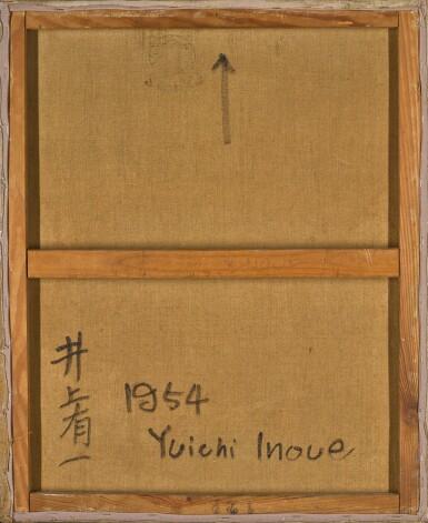 View 2. Thumbnail of Lot 122. INOUE YUICHI, HIN (POVERTY), SHOWA PERIOD, 20TH CENTURY.