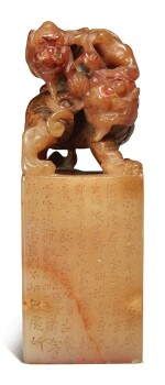 A SOAPSTONE SEAL, BY FANG JIEKAN, 20TH CENTURY, DATED DINGSI YEAR, CORRESPONDING TO 1977