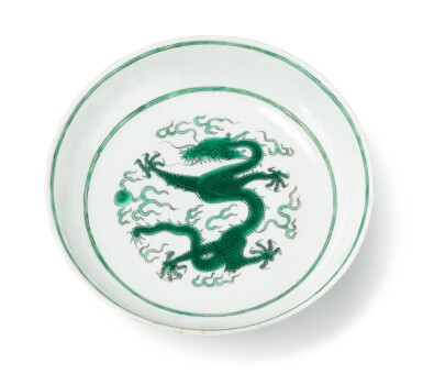 View 3. Thumbnail of Lot 295. A green enameled 'dragon' dish, China, mark and period of Guangxu.