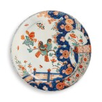 A DUTCH DELFT DORE PANCAKE PLATE EARLY 18TH CENTURY