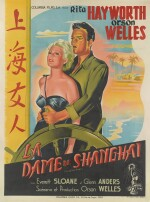 The Lady from Shanghai / La Dame de Shanghai (1948) poster, French