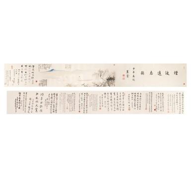 View 1. Thumbnail of Lot 136. ZHANG DAQIAN (1899-1983)    MISTY RIVER LANDSCAPE   張大千 (1899-1983年)及諸名家題跋   《煙波適志圖》 設色紙本 手卷.