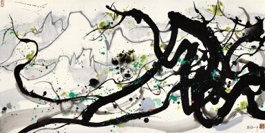 View 1. Thumbnail of Lot 3060. WU GUANZHONG 吳冠中   SOUL OF THE PINE 松魂.