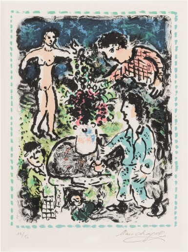 View 8. Thumbnail of Lot 32. Quinze Dernières Lithographies de Marc Chagall: 5 prints (M. 1035, 1036, 1038, 1042 and 1047).