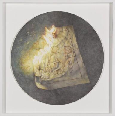 View 1. Thumbnail of Lot 191. Keisuke Maeda, b. 1972 | Untitled.