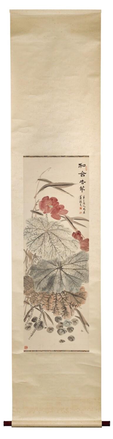 View 2. Thumbnail of Lot 50. CHEN BANDING (1877-1970), LOTUS FLOWERS    陳半丁 (1877-1970年) 《蓮花圖》   設色紙本 立軸.