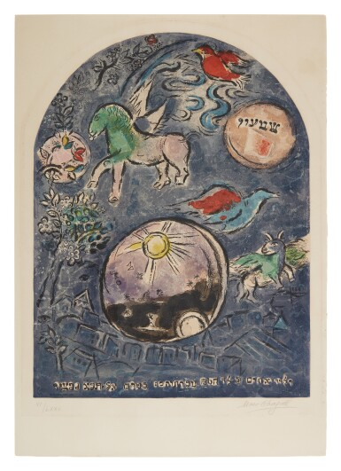 View 1. Thumbnail of Lot 32. CHARLES SORLIER AFTER MARC CHAGALL   THE TRIBE OF SIMEON (M. CS 13).