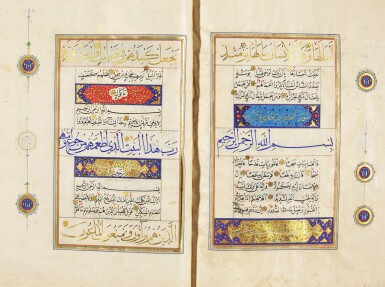 View 2. Thumbnail of Lot 17. A MONUMENTAL ILLUMINATED QUR'AN, PERSIA, SAFAVID, MID-16TH CENTURY.