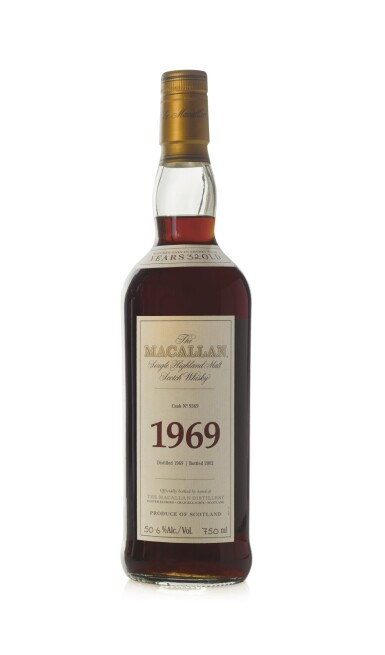 The Macallan Fine & Rare 32 Year Old 50.6 abv 1969 (1 BT75cl)
