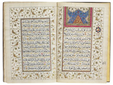 TWENTY-NINE ILLUMINATED QUR'AN AJZA', COPIED BY MUHAMMED SADIQ AL-HUSAINI AL-YAZDI, PERSIA, QAJAR, DATED 1243 AH/1827-28 AD