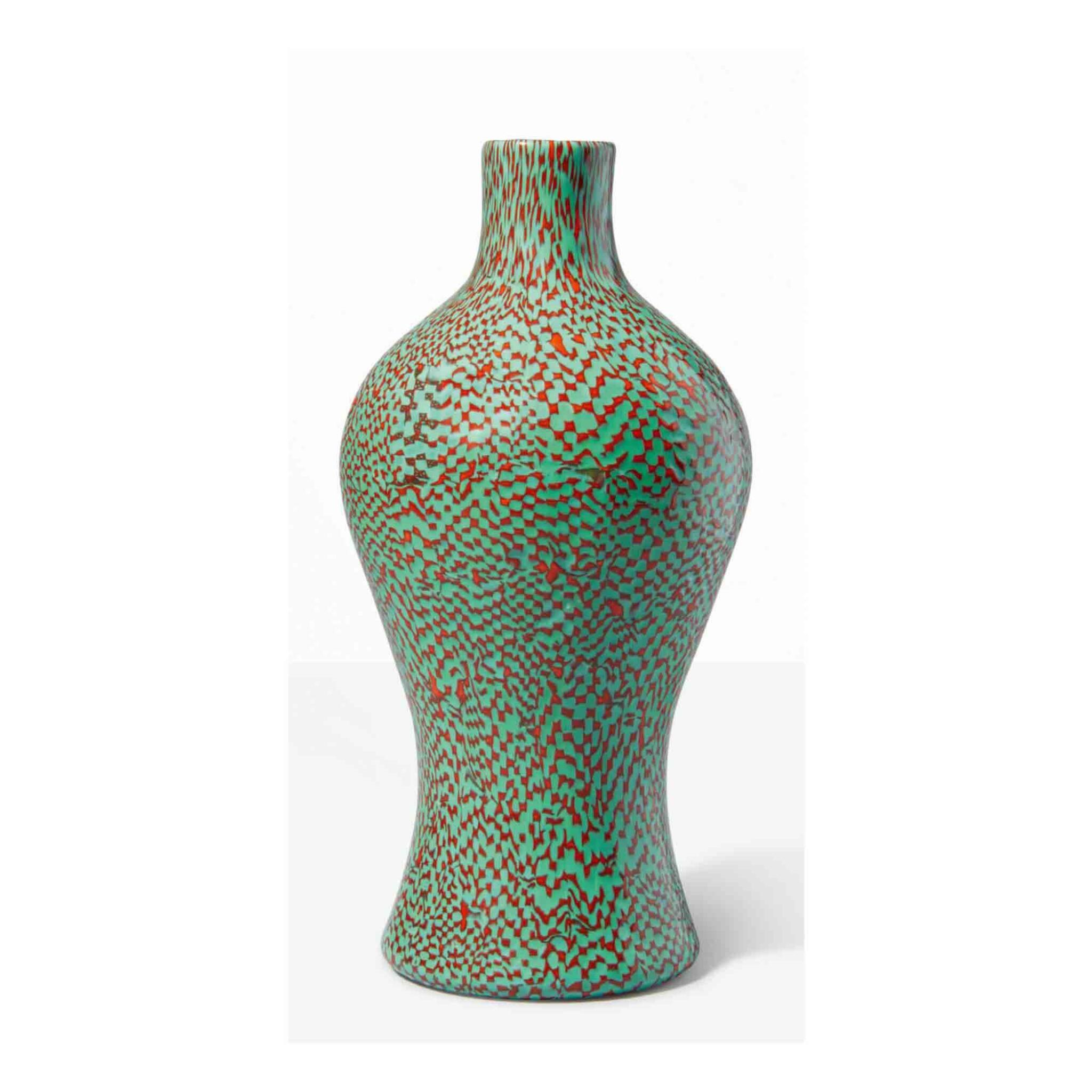 View full screen - View 1 of Lot 101. Vase.