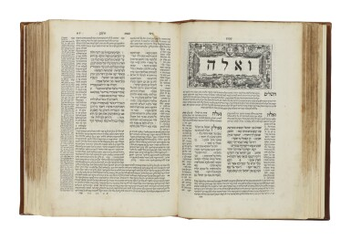 View 1. Thumbnail of Lot 161. PENTATEUCH AND FIVE SCROLLS WITH TARGUM AND COMMENTARY, AND HAFTAROT, VENICE: DANIEL BOMBERG, 1548.