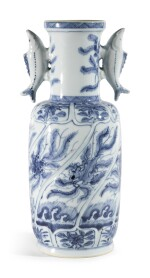 A BLUE AND WHITE ROULEAU VASE | QING DYNASTY, 18TH CENTURY