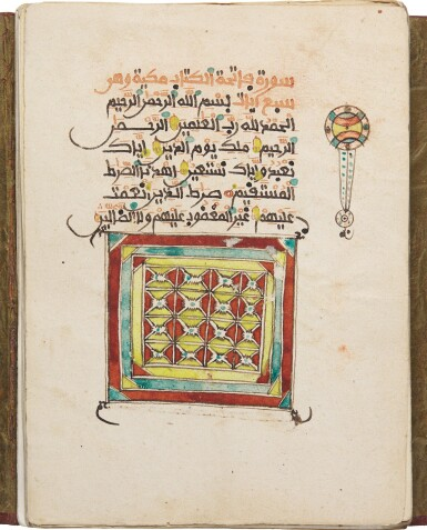 View 1. Thumbnail of Lot 55. A QUR'AN, SUB-SAHARAN WEST AFRICA, SECOND HALF 19TH CENTURY.