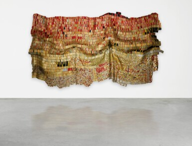 View 1 of Lot 5.  EL ANATSUI | VUMEDI.
