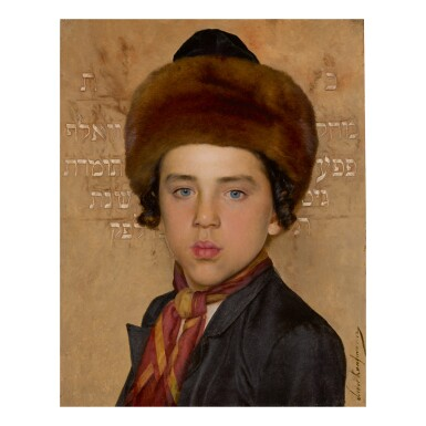 View 1. Thumbnail of Lot 27. ISIDOR KAUFMANN | PORTRAIT OF A BOY.