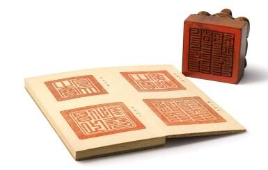View 9. Thumbnail of Lot 3602. An exceptional imperial tanxiangmu 'Jingtian Qinmin' seal Qing dynasty, Kangxi period | 清康熙 康熙帝御寶檀香木異獸鈕方璽 印文:敬天勤民.