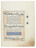 An illuminated Qur'an folio, [Persia, Safavid, 16th century]