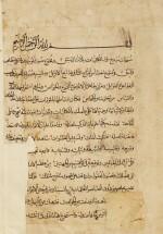 DAUD B. 'UMAR AL-DARIR AL-ANTAKI (D.1599), TADHKIRA ULI AL-ALBAB WA'L-JAMI' LI AL-AJAB AL-UJAB, A MEDICAL COMPENDIUM, NEAR EAST, OTTOMAN, DATED 1108 AH/1697 AD