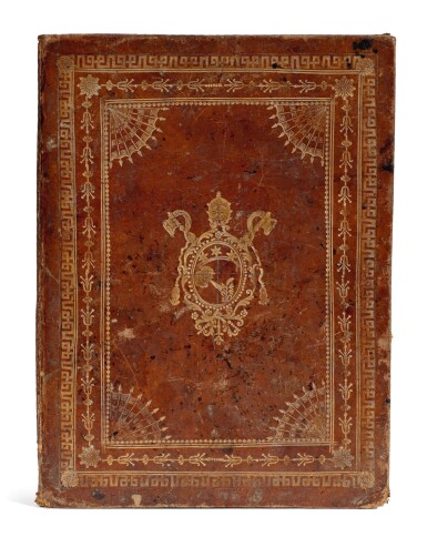Pius VI, an empty binding with his arms, Italy, late eighteenth century