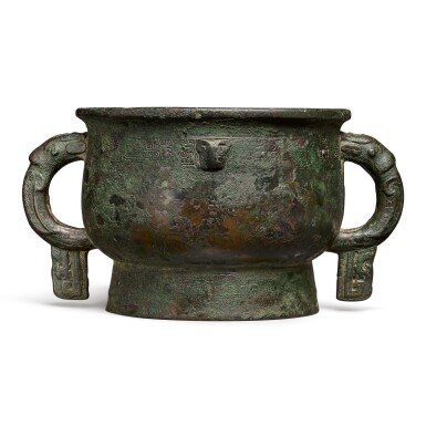 View 1. Thumbnail of Lot 193. An important documentary archaic bronze ritual food vessel (Gui), Late Shang dynasty, probably c. 1072 BC | 商末 或約公元前1072年 小子□簋.